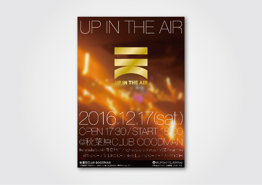 UP IN THE AIR 2016