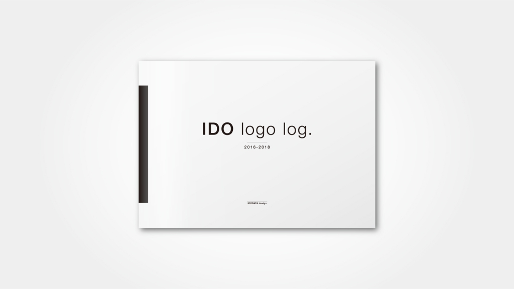 IDO logo log.