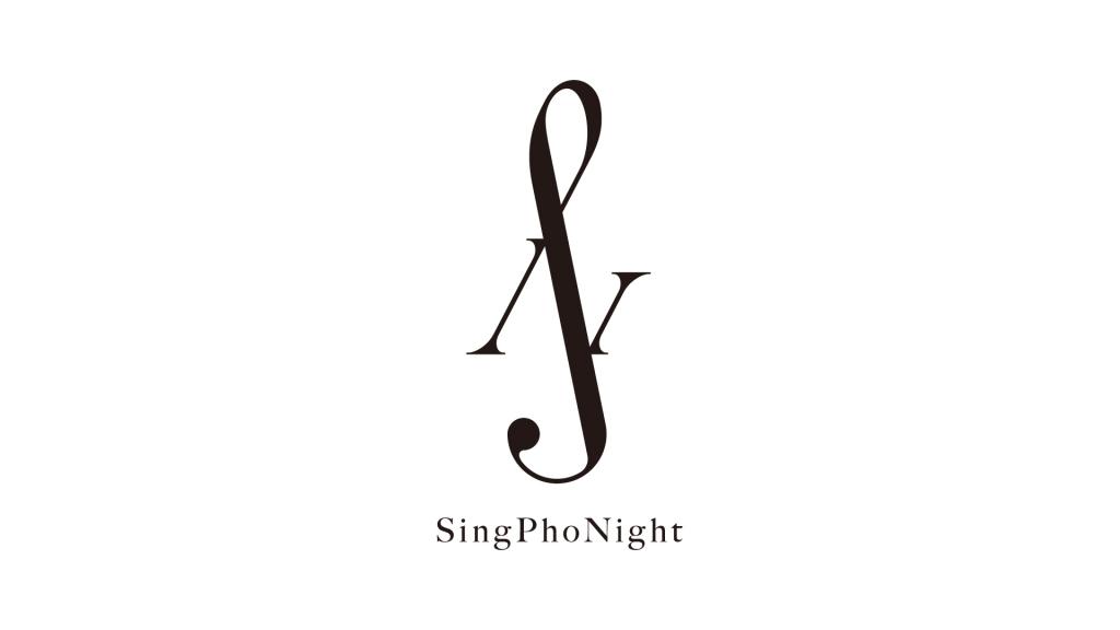 SingPhoNight