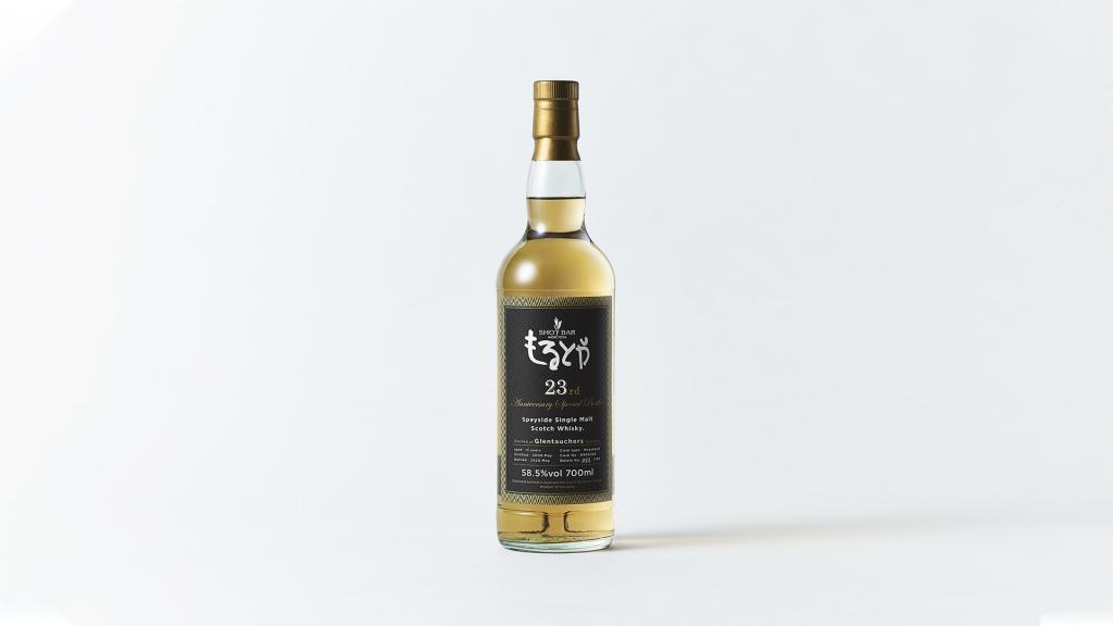 MORUTOYA 23rd Anniversary Special Bottle
