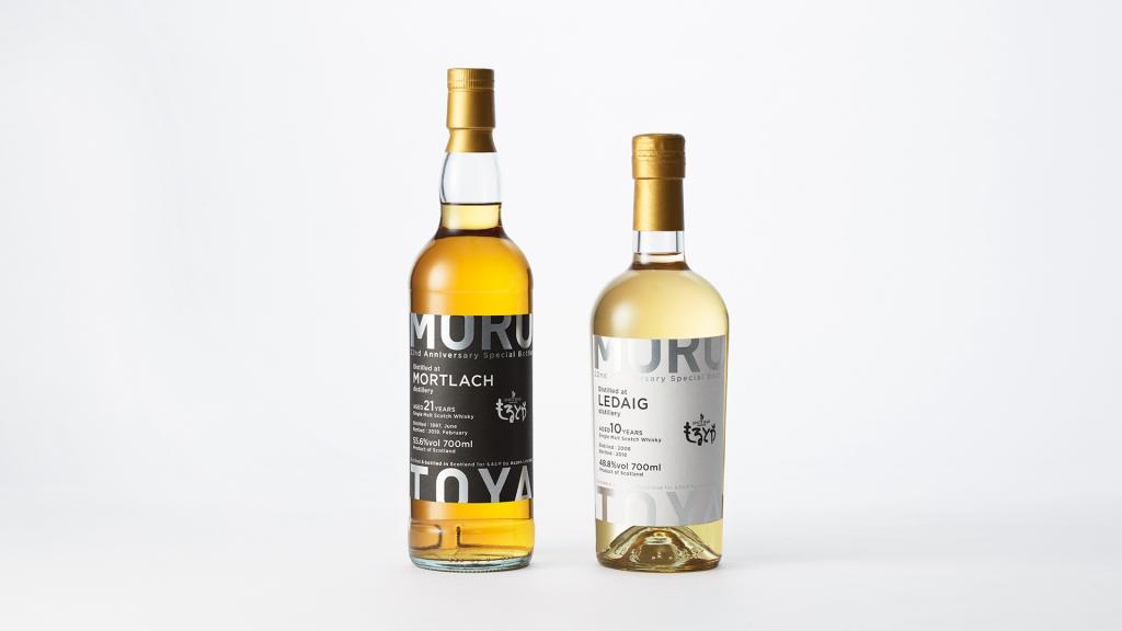 MORUTOYA 22nd Anniversary Special Bottle