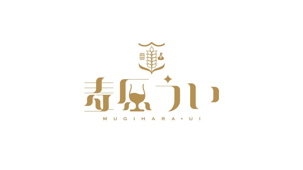 Ui Mugihara Name Logo